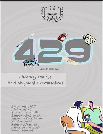 History taking and physical examination [PDF]
