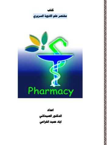Summary For Clinical Pharmacology Drugs